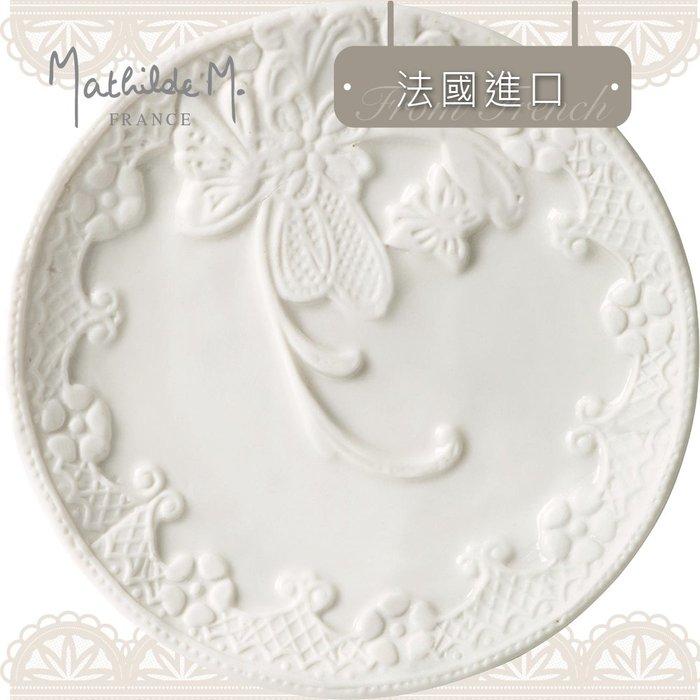 【Mathilde M 沐蒂恩】唯美古典法式香草浮雕圓形皂碟-白