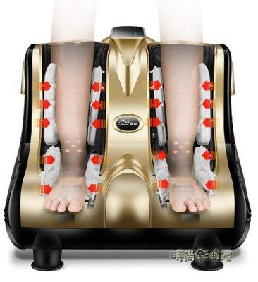 茗泰足療機足底足部全自動揉捏腳部腿部腳底按摩器穴位小腿按摩igo