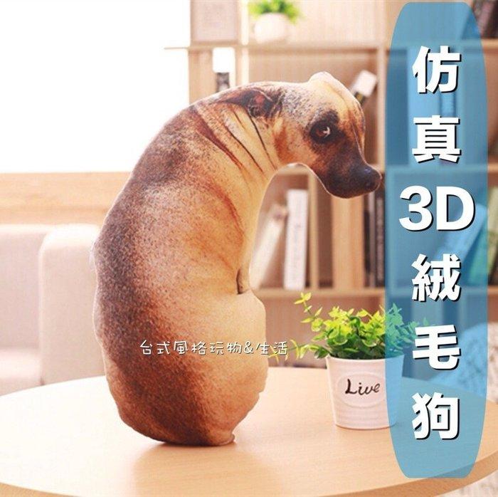 3d仿真狗絨毛狗狗狗抱枕大麥町狗沙皮狗造型玩偶68cm