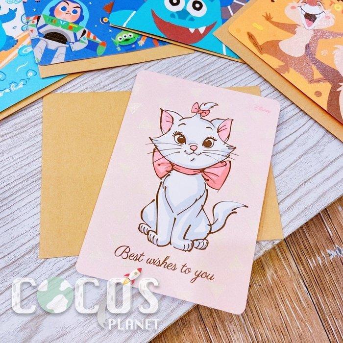正版授權 迪士尼卡片 瑪麗貓 生日卡 萬用卡片 卡片 附信封 COCOS DA030