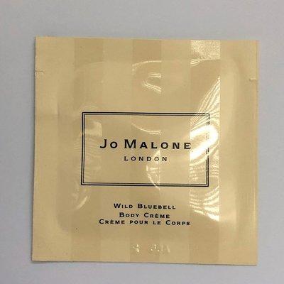 Jo Malone 7ml 身體乳霜 潤膚霜 青檸羅勒 英國梨 黑石榴 黑莓 沉香 牡丹 海鹽 柚子 羅勒橙花 藍風鈴