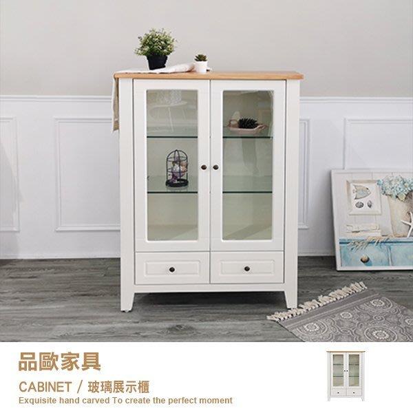 品歐家具【PO-0120】展示櫃 立櫃 收納櫃 地中海‧ 鄉村風