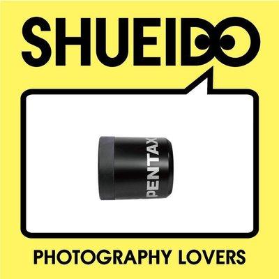 集英堂写真機【全國免運】【預購】PENTAX 645 PH-RBE77 遮光罩 FA 300mm F4 400mm A