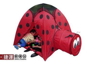 雙門隧道式瓢蟲造型折疊帳篷兒童遊戲球屋651附收納袋.室內居家親子休閒透氣紗網趣味帳篷球屋球池遊戲間兒童玩具