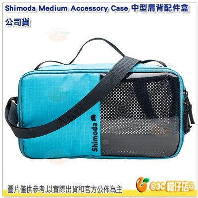 Shimoda Medium Accessory Case 中型肩背配件盒 公司貨 相機包 側背 內袋 手提包 收納包