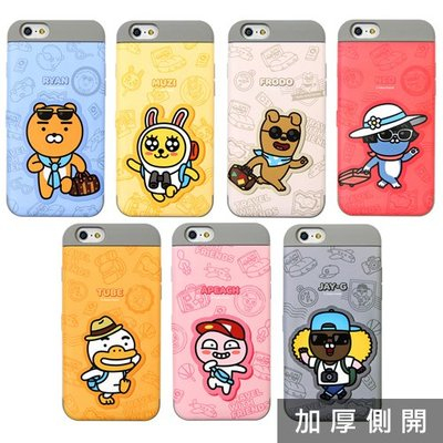 KAKAO FRIENDS 手機殼│加厚型│側開卡夾│iPhone X XS MAX XR 11 PRO│z8685