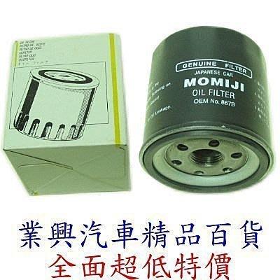 標誌 309 1.6/1.9 高密度濾油機油芯(RUVPEU-016)【業興汽車精品百貨】