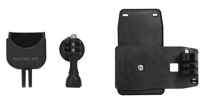 呈現攝影-DJI OSMO Pocket 背包夾組 Pocket底座+背包夾 副廠 360°轉 gopro運動攝影機