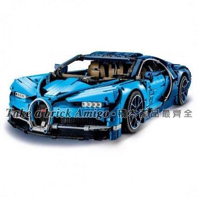 阿米格Amigo│王牌90056 將牌68001 藍色 布加迪 奇龍 跑車 超跑 科技 非樂高42083樂拼20086D