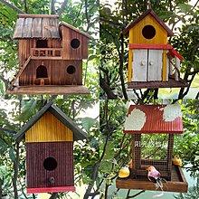 木鳥屋 鳥窩鳥籠 木制炭化防腐木鳥屋 喂鳥器