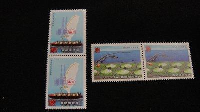 【大三元】臺灣郵票-特276專276液化天然氣接收站郵票-新票4全二方連-原膠上品(578)