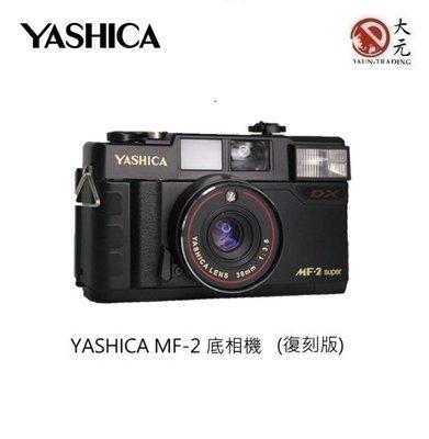 *大元 高雄*【底片機】YASHICA MF-2 復古文青 底片 相機 135底片