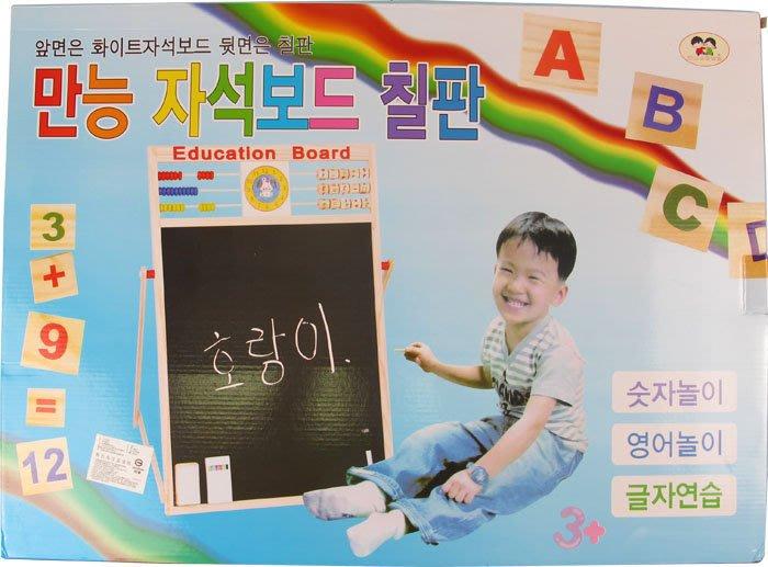 【阿LIN】191973 HX-0091 特大 寫字版 算數 教育 白板 黑板 畫圖 塗鴉 留言 多功能