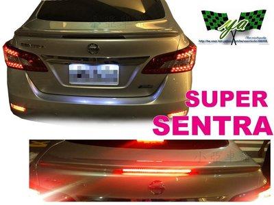 小亞車燈改裝*全新 SUPER SENTRA 2013 14 15 年 尾翼 擾流版 鴨尾 含LED燈