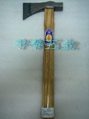 YT(宇泰五金)正台灣製(秋月)木柄12兩斧頭/木馬斧/超硬中碳鋼熱處理/堅硬耐用/特價中
