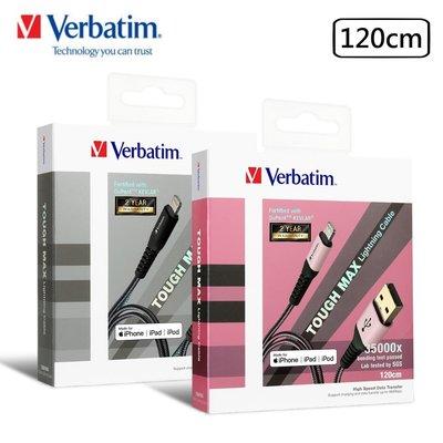 [出賣光碟] Verbatim 威寶 Lightning 軍用級防彈纖維 充電傳輸線 120cm