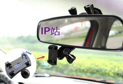 【IP站】汽車 CORAL 四合一 全功能 導航 行車記錄器 衛星導航 GPS PAPAGO 後視鏡 後照鏡 支架 車架 新北市