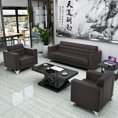 沙發 辦公沙發茶幾組合商務接待小型沙發現代簡約會客三人位辦公室沙發YTL·全館免運3C旗艦店