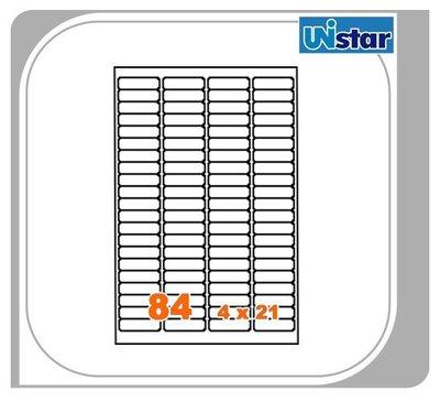 【量販5盒】 裕德 電腦標籤 84格 US4611 型號可任選 三用標籤 列印標籤 信封 貼紙