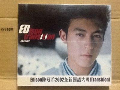 ~拉奇音樂~ 陳冠希 Edlison 2002全新國語大碟 [ Transition ]  全新未拆封