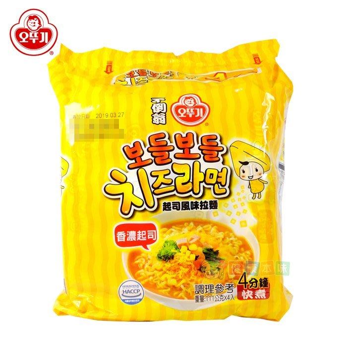 韓國 OTTOGI不倒翁起司風味拉麵4入組 [KO455202091]健康本味