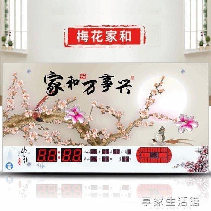 ✿歐拉部落✿潮新款居家用客廳超薄LED電腦數碼大字電子萬年歷壁掛時鐘錶LDB68