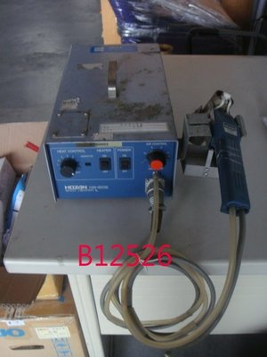 【全冠】二手日本 HOZAN HS-602 熱風槍 熱風機 BGA拆裝 拆焊台 AC110V (B12526)