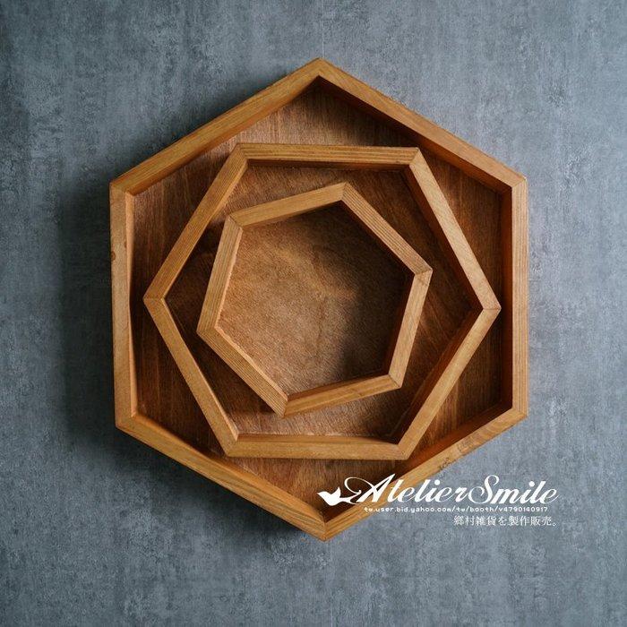 [ Atelier Smile ] 鄉村雜貨  森林系 復古婚禮蛋糕盤 六角木製托盤 收納盤 # 小款 (現+預)