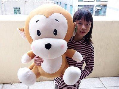 鳳山娃娃館~全新超大猴子娃娃  超大豹紋猴娃娃~高57公分~猴子大娃娃 大頭猴娃娃娃~生日/情人禮物~全省宅配