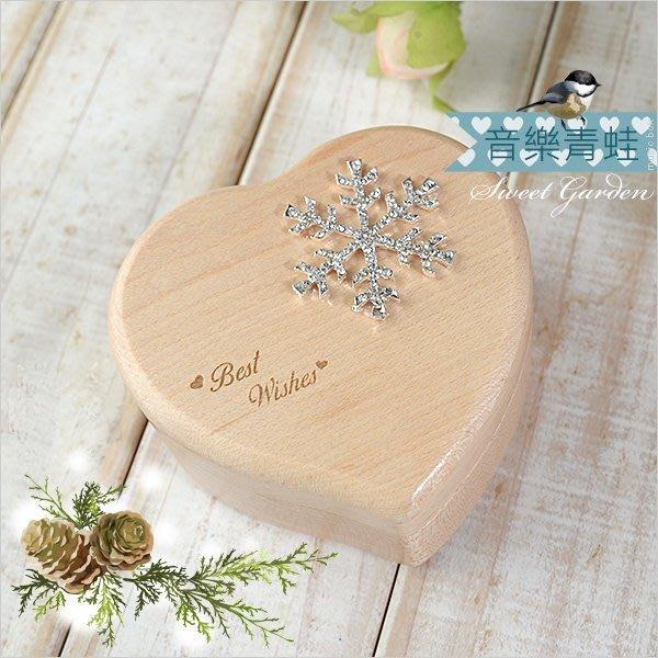 Sweet Garden, 水鑽雪花 祝福語 小桃心楓木音樂盒(可選曲) 木製掀蓋 愛心形狀精緻小巧 交換禮物 送女友