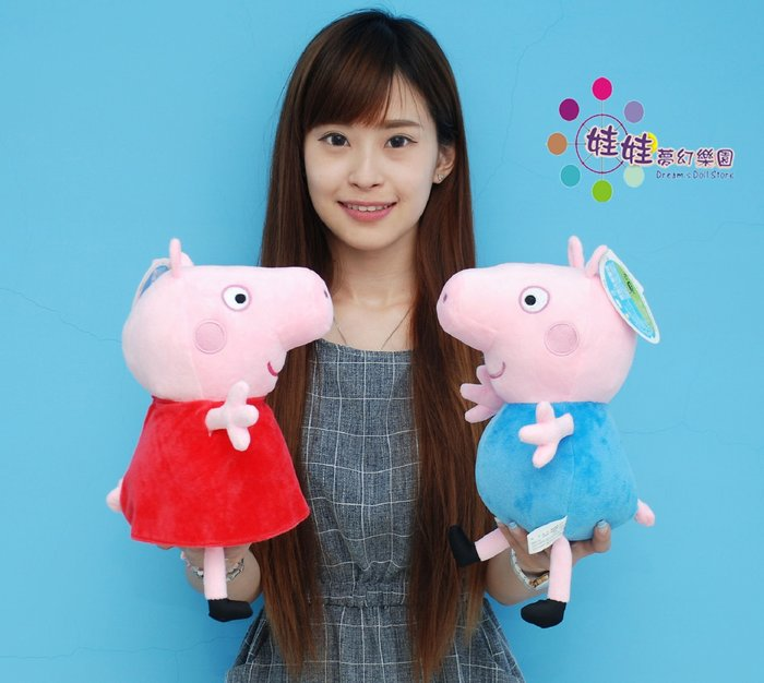 可愛佩佩豬娃娃~粉紅豬小妹~正版授權~PeppaPig~高33cm~佩佩豬~喬治豬~生日禮物~全省宅配