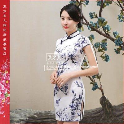 東方美人旗袍唐裝專賣店 ☆°(( 超低價699元 ))°☆ LGD100 仿絲軟緞時尚印花半月包袖短旗袍