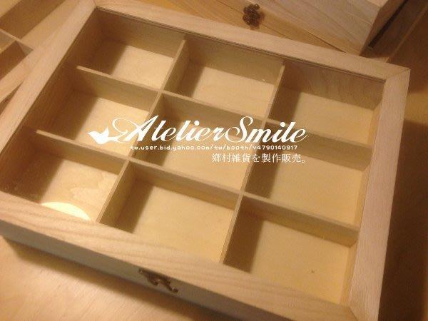 [ Atelier Smile ] 鄉村雜貨 獨家米粒設計款 大18格全手工桐木盒 項鍊手環首飾盒 雙層 (現+預)