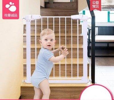 嬰兒童安全門欄寶寶樓梯口防護欄寵物狗柵欄桿圍欄隔離門  NMS