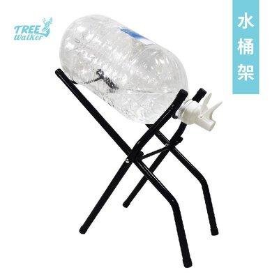 【Treewalker露遊】水桶架(附水嘴) 手壓取水 折疊水桶支架 戶外飲水架 露營水壺架 桌上水桶架 簡易倒水