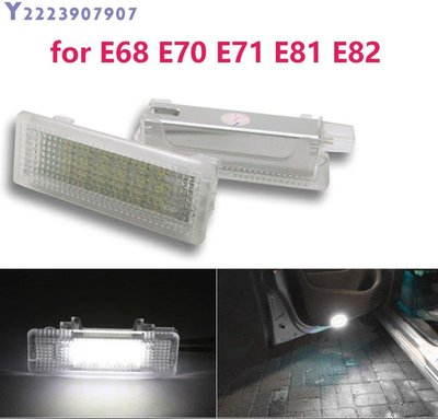車品匯 2x 汽車 門燈 LED 迎賓燈 BMW E68 E70 E71 E81 E82 Courtesy Lamp