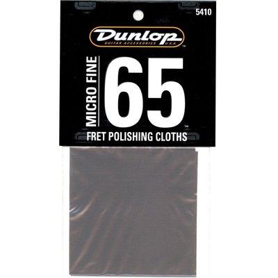 《小山烏克麗麗》美國 Dunlop 65 琴格 銅條 琴衍 亮光清潔布 吉他 貝斯 烏克麗麗 2入 可重覆使用 5410