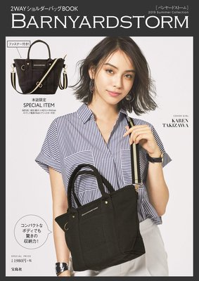 ☆Juicy☆日本雜誌附贈附錄 BARNYARDSTORM 托特包 斜揹包 肩背包 單肩包 側背包 小方包 7095
