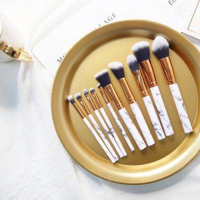 大理石化妝刷具組 10支 超柔軟 化妝刷具 眼影刷 眉粉鼻影刷 粉底刷 蜜粉刷 刷具組 腮紅刷 眼影刷【RS929】