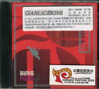 【嘟嘟音樂坊】Garlic Boys - Poem  (全新未拆封)