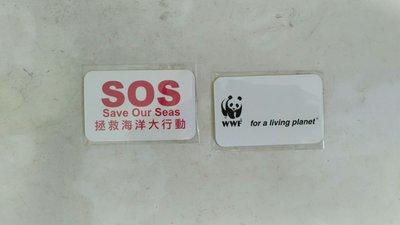 WWF 世界自然基金 磁石貼