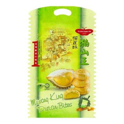 【苡琳小舖】安順新源珍餅家 貓山王榴槤酥 MUSANG KING Durian Bites 240g