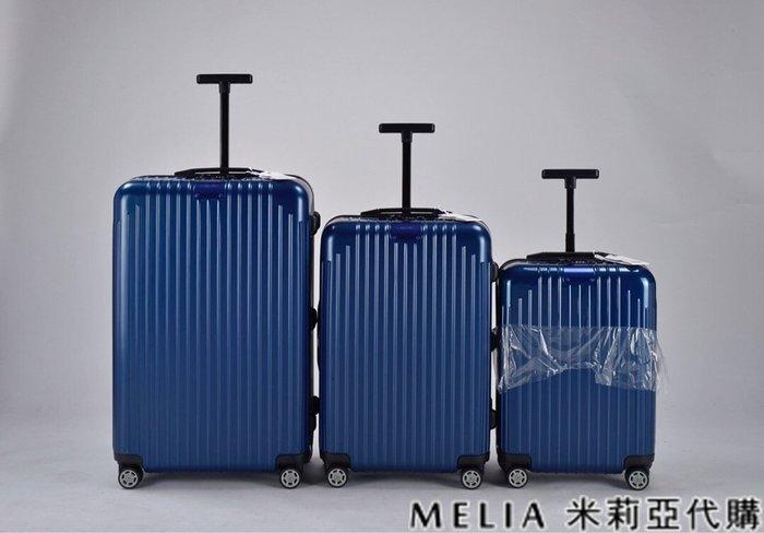Melia 米莉亞代購 商城特價 數量有限 每日更新 RIMOWM 日莫瓦 旅行箱 登機箱 2018年款 SALSA 藍