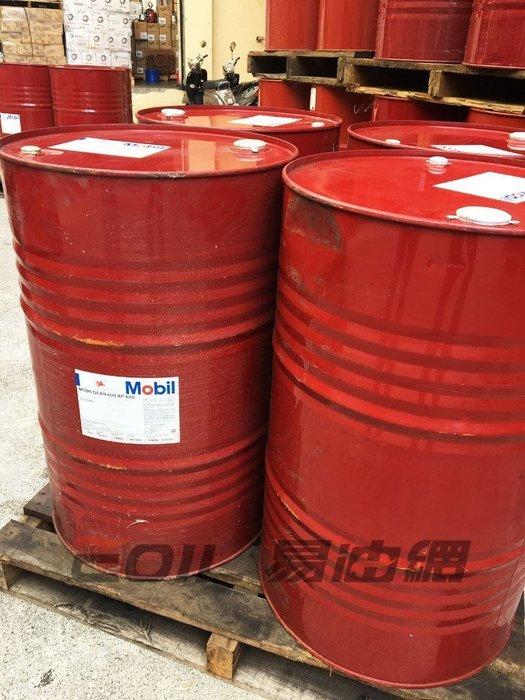 【易油網】Mobil Gear 600 XP 100 68 150 220 320 460 齒輪油 高檔齒輪油