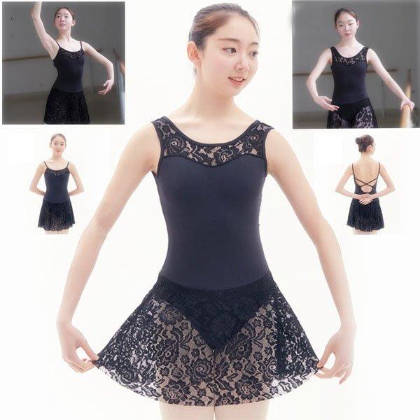 5Cgo【鴿樓】會員有優惠 531275975531  成人成人芭蕾舞蹈連衣裙蕾絲吊帶紗裙練功服舞褲裙套裝女