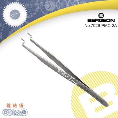 【鐘錶通】B7026-PMC-2A 《瑞士BERGEON》指針專用防磁鑷子 ├指針安裝/拆指針/安針/手錶工具┤