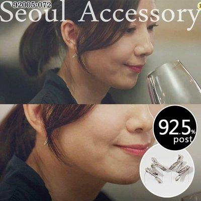 首爾飾集 正韓國製 韓劇款 夫妻的世界 金喜愛 緞帶線條鑽耳環/925純銀耳針92005-072