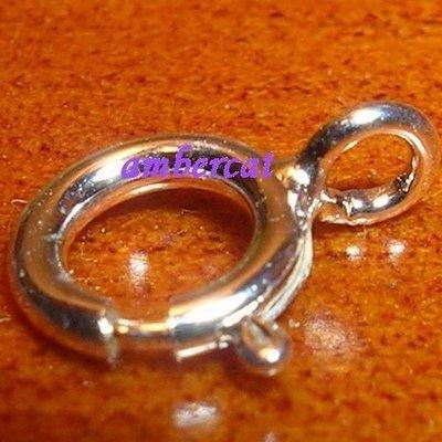 琥珀貓銀飾DIY【925純銀材料配件】彈簧扣~N8580款~5.5mmO型扣焊C圈 ~一個