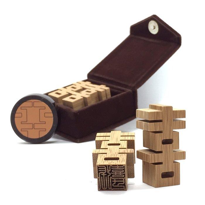 【玩木銀家】E-1台灣孟宗竹+絨布盒(五分印) / 囍字印章 結婚禮物 婚禮小物 結婚用品 證書 喜喜印章 客製化
