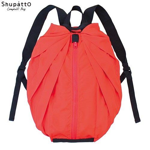 【露西小舖】日本Shupatto防潑水大容量收納後背包折疊式環保後背包紅點設計後背包萬用包休閒背包旅遊背包(日本平行輸入